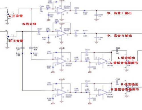 慧海d918 功放电路图
