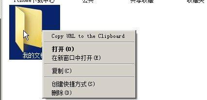 SkyDrive常驻本地 微软网盘便捷应用