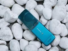 时尚女性手机 索尼爱立信T707仅1140元