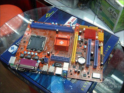 平台 DDR3梅捷G41上市售399元图片