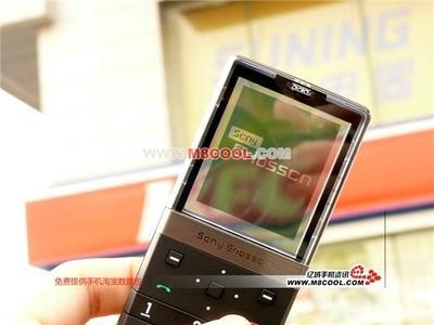 山寨版Sony Ericsson透明手机X5只卖550_手机