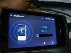 时尚潮流音乐MP3三星YP-R1仅售860元
