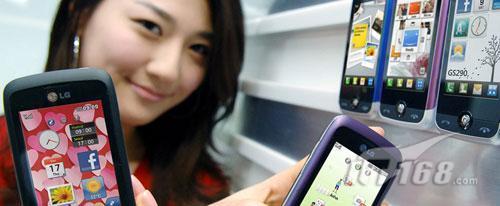 超性价比触屏LG新曲奇手机GS290发布