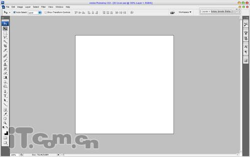 photoshop制作立体的软件产品盒子