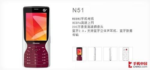 时尚外形海信千元G3手机N51详尽评测