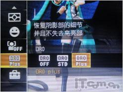 全景扫描模式拍摄卡片相机索尼W350评测(6)