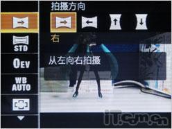 全景扫描模式拍摄卡片相机索尼W350评测(5)