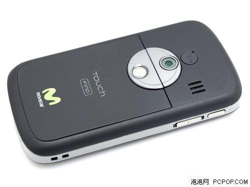 经典王者多普达GPS智能机P860仅1299