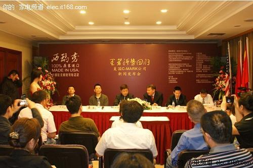 美国C-MARK专业音响 强势回归中国市场