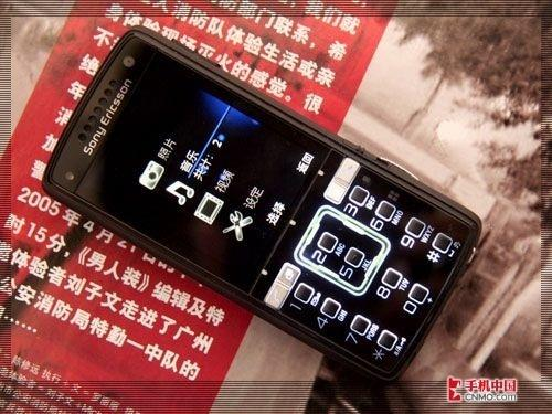 500万像素 索尼爱立信K858c高调上市