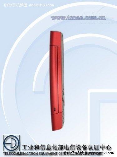 6月上市诺基亚X5-00红色版真机曝光