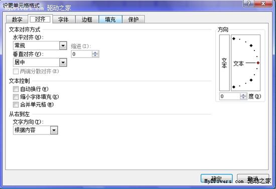 小技巧:彻底隐藏Excel2007文档工作表