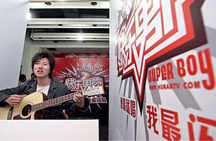 时代周刊评中国9大山寨产品:iPed谷姐上榜