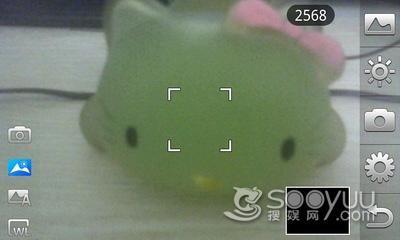 独特透明翻盖摩托罗拉智能机A1680评测(5)