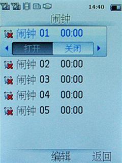 超强待机25天飞利浦双卡双待X510评测(4)