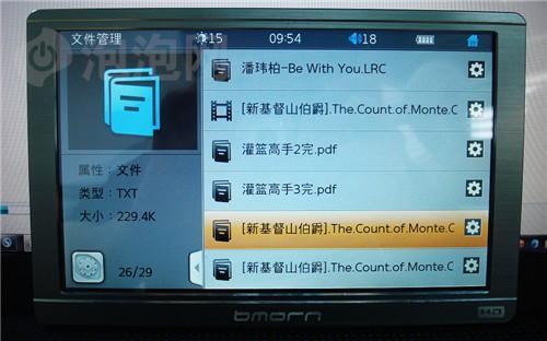 .ssa+.ass字幕文件默认为TXT文档-支持1280P全高清播放器 蓝晨888F