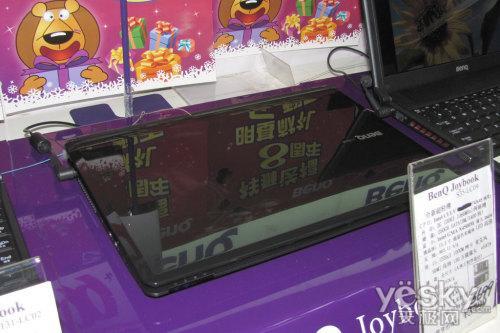 轻薄低价好选择明基JoybookS35仅3699元