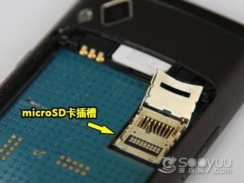 bada智能系统三星3G触屏机F859评测(2)