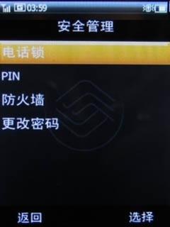 TD商务新贵戴尔大屏触控Mini3T1评测(4)