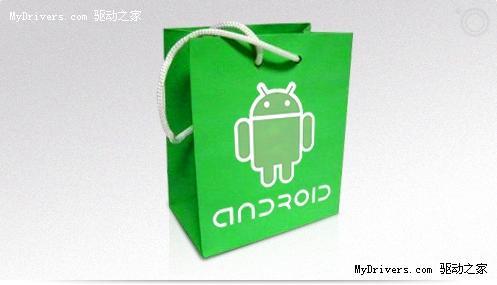 Google电子市场将支持话费购买应用