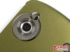 HTC智能机S1绿色精英版价格降至冰点