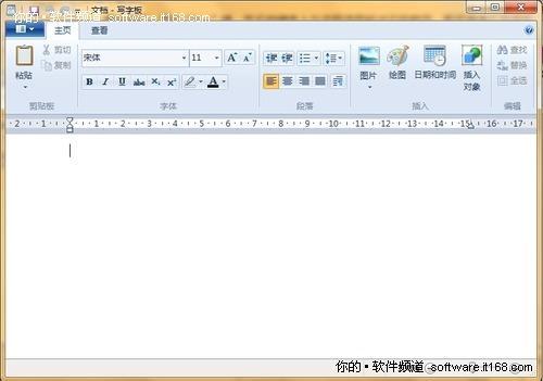 4,问题步骤记录器   windows 7操作系统中提供一个强大的新工具
