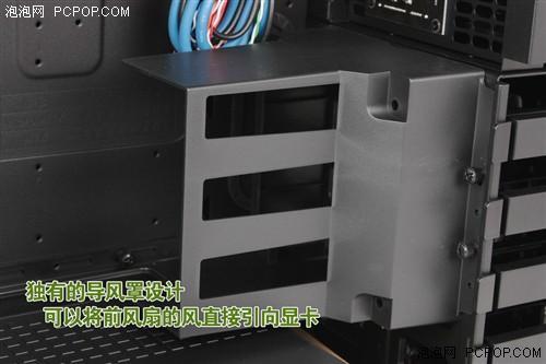 硬件 > 正文      内部结构看上去很标准,因为机箱体积很大,所有风扇