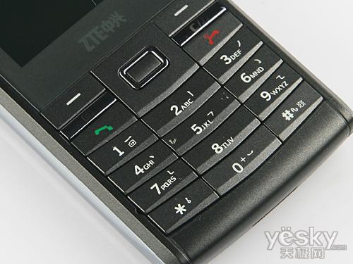 直挺腰板真男儿 中兴3G手机R200评测