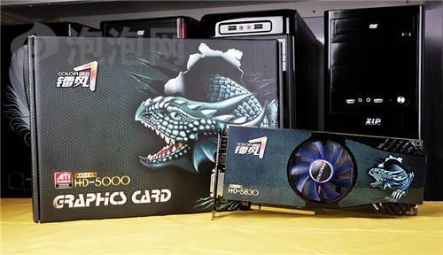 频非公版 镭风HD5830 1GB显卡1599元