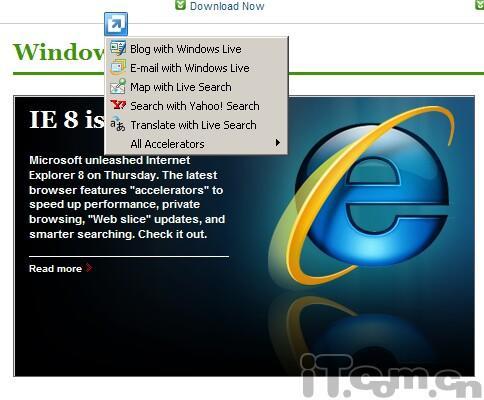 从IE2到IE9IE浏览器15年各版本图片盘点