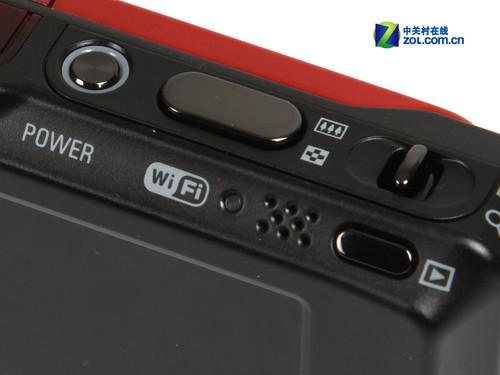蓝牙+GPS+WIFI上网三星ST1000功能评测