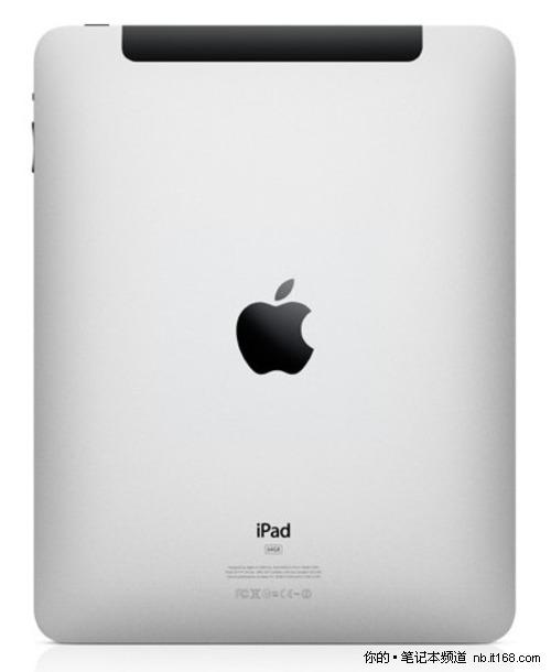 苹果iPad售价6888元|全国物流信息网|全国物流