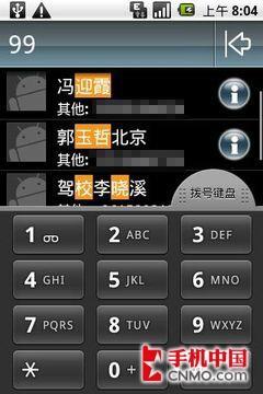 3.2英寸触摸屏摩托智能手机XT502评测(5)