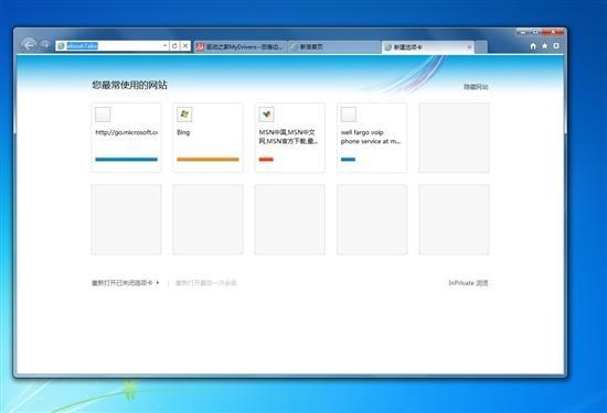 微软声明:IE9不支持WindowsXP