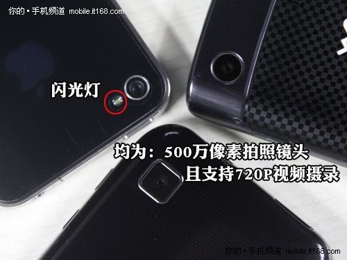 SNS深度整合三星SPhone联通版评测(3)