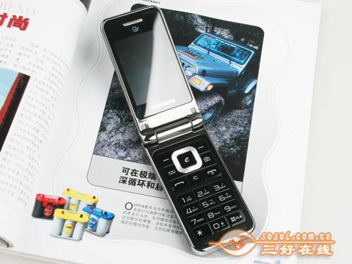 越淘越开心迎双节特价促销手机盘点