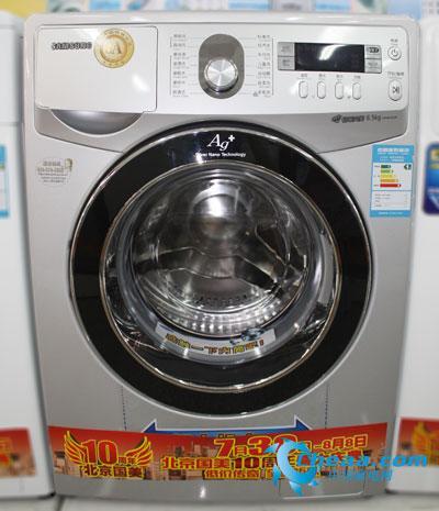 银离子杀菌 三星钻石滚筒洗衣机更健康