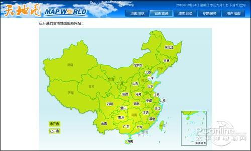 地理中国地图各省市简称,求标准图