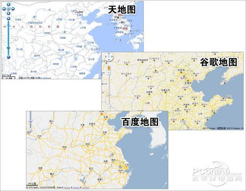 同比例尺地图对比(200千米级)