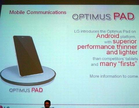 8.9英寸Android LG Optimus Pad首曝光