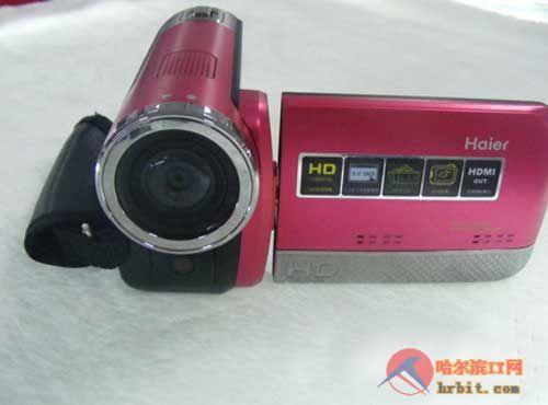 720p高清拍摄 海尔V85摄影机不足千元