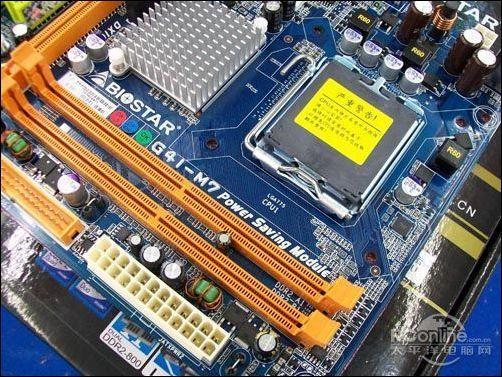 实惠的选择 映泰G41 M7主板特价280元图片