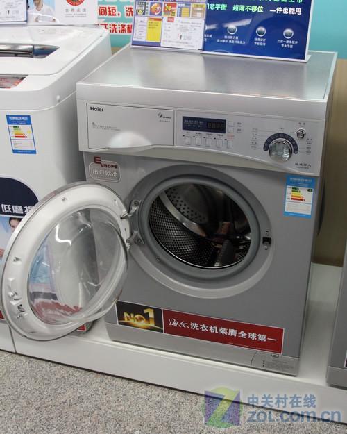 800洗衣机柜效果图
