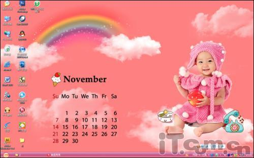 2016年可爱粉色台历