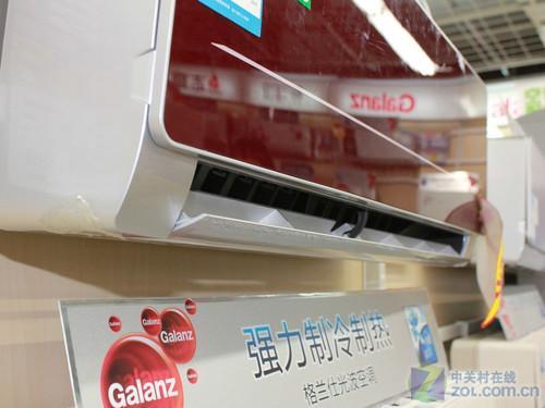 强力制冷制热格兰仕光波空调售1799元
