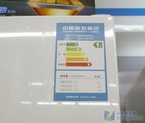 三门售价4599元美的欧式冰箱降价促销