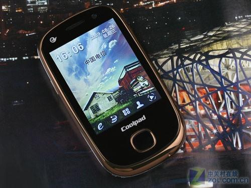 入门级3G双模双待酷派触控E600仅1350