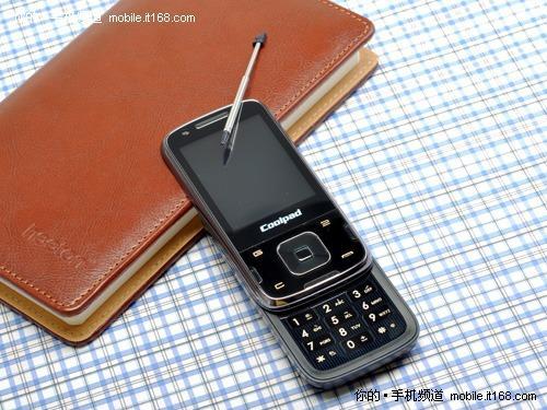 价格最诱人八款品牌实用廉价手机推荐(3)