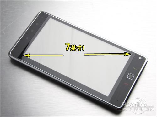 1GHz+720P7英寸屏幕手机华为S7评测