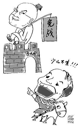 方舟子怒批郑渊洁:童话为何很黄很暴力?